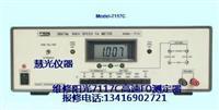 维修阳光7117 C高速FO测试仪|7117C音频测试仪