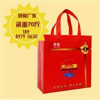 枣庄核桃奶手提袋实力工厂